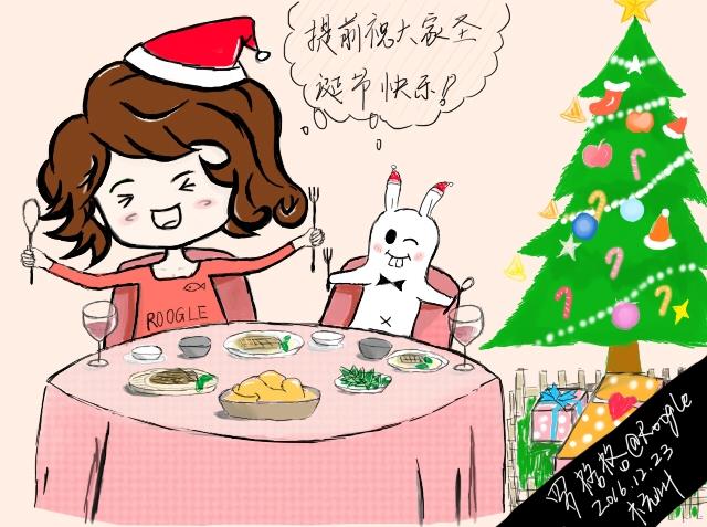 木鱼小姐&盲兔的圣诞节