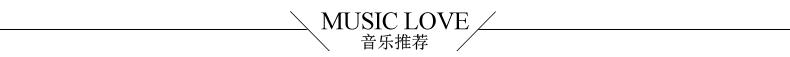 title-music
