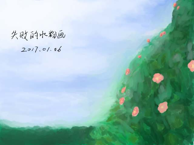 失败的水粉画.jpg