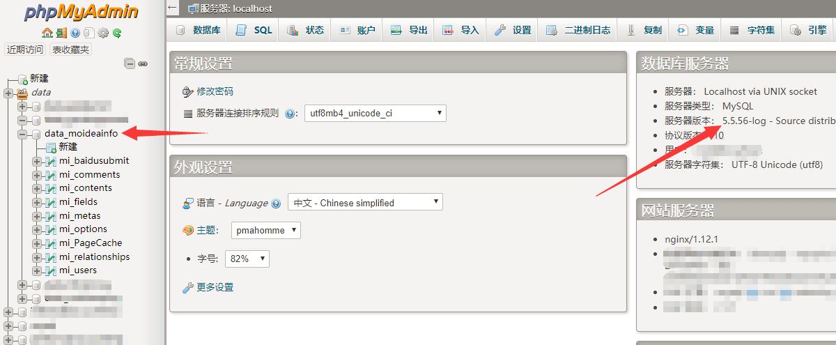 Mysql数据库设置01.png