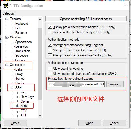 Linux VPS 实现SSH授权无密码登陆的配置记录