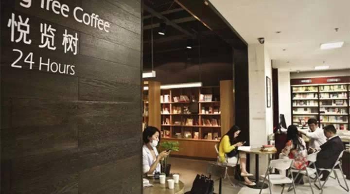 杭州适合文艺小资看书的地方