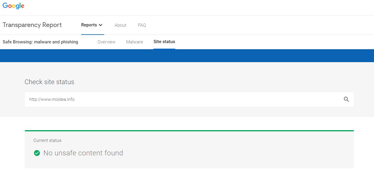 Google 安全检测工具
