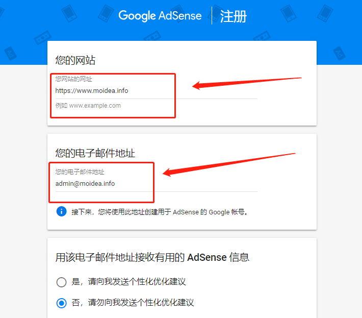 Google Adsense Registration Form