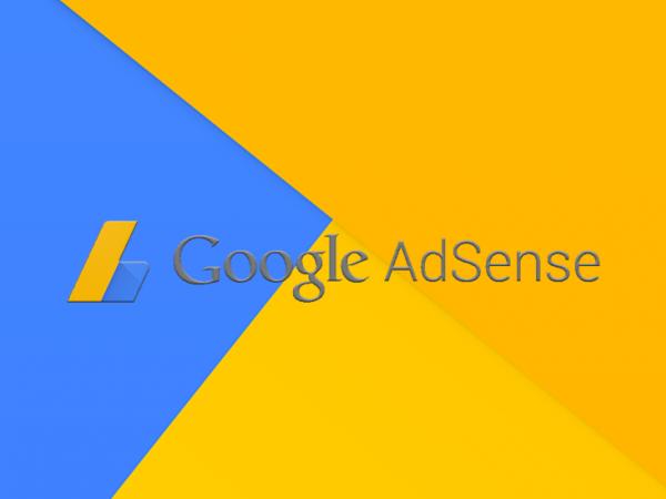Google Adsense 账户类型以及托管账号如何升级为网站内容广告