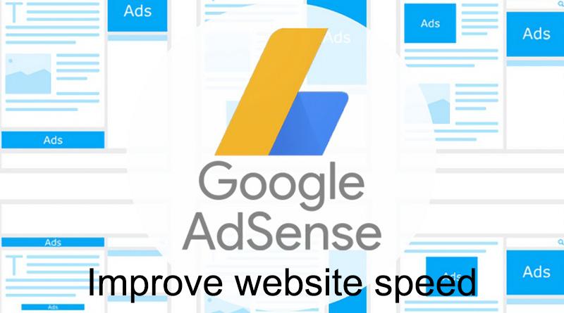 如何优化 Adsense 页面的广告代码加载速度来提升网站访问速度?