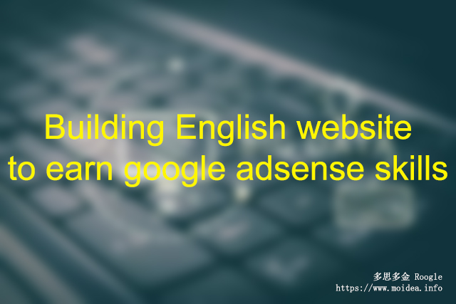 building-english-website-to-earn-google-adsense-skills.jpg