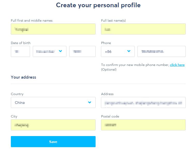TransferWise 新建账户个人信息