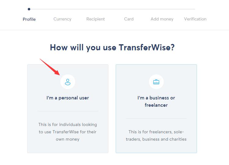 TransferWise 新建账户选择