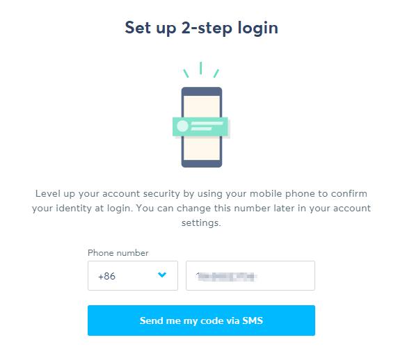 TransferWise 新建账户两步验证