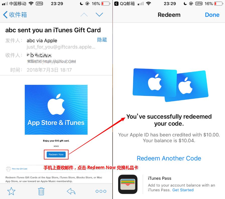 app-store-gift-cards-app-store-gift-cards-07