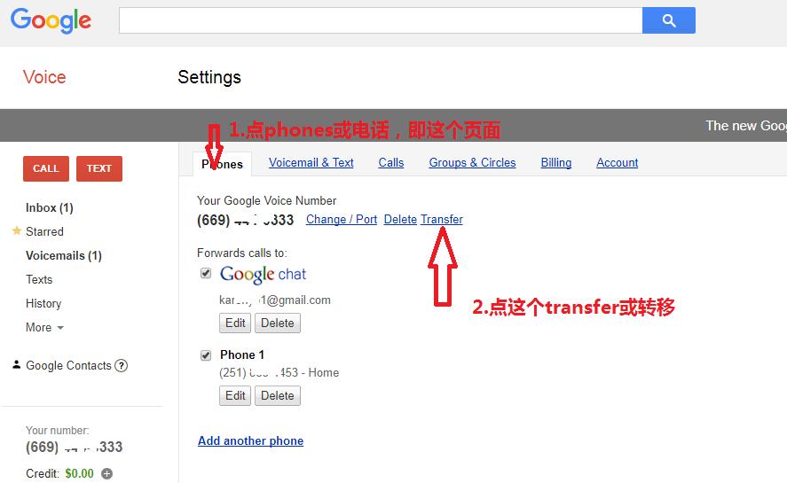 Google Voice号码Transfer转移