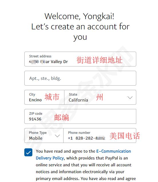 美国Paypal注册地址信息