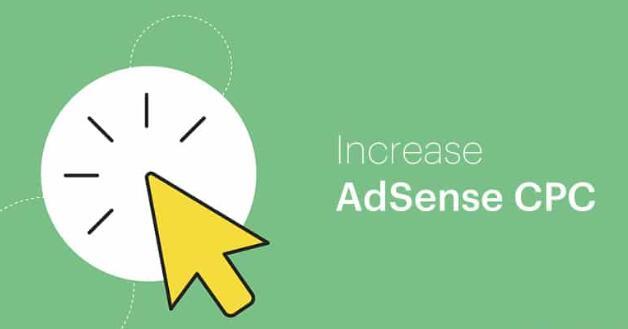 Google Adsense广告收益之提升广告点击单价