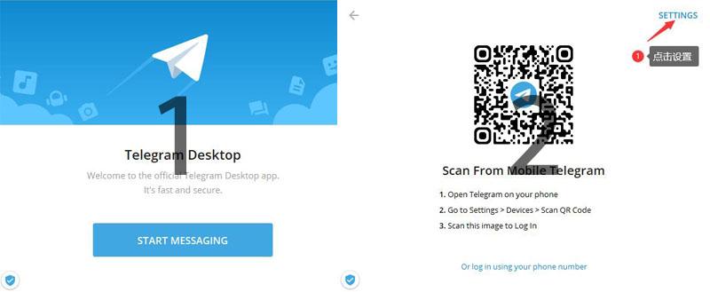 Telegram代理设置.jpg