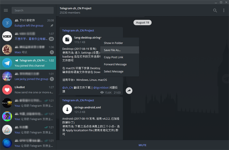 Telegram简体中文语言设置