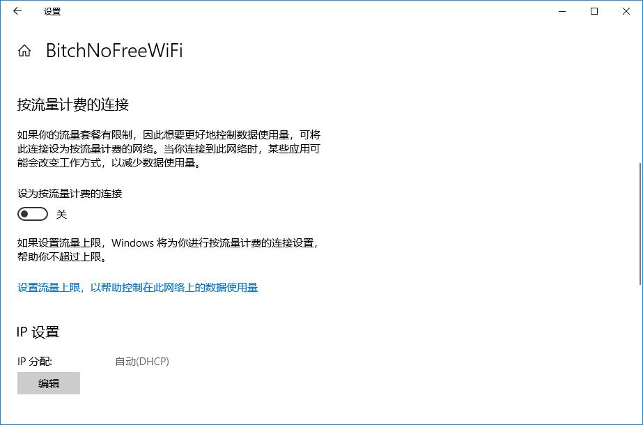 Windows 10频繁自动更新并重启