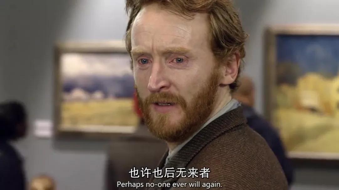 文森特·威廉·梵高