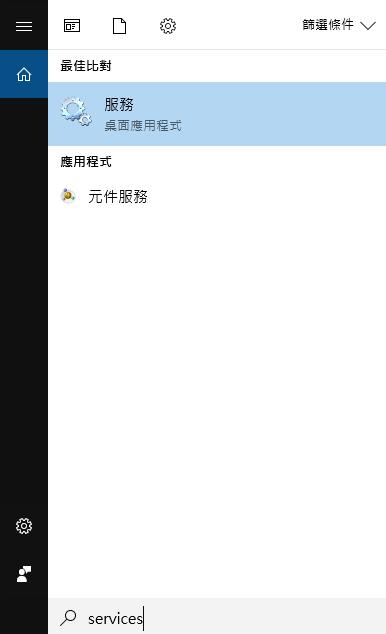 Windows 10频繁自动更新并重启机器打断工作进程太烦人解决方案