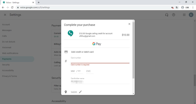 Google Voice信用卡支付