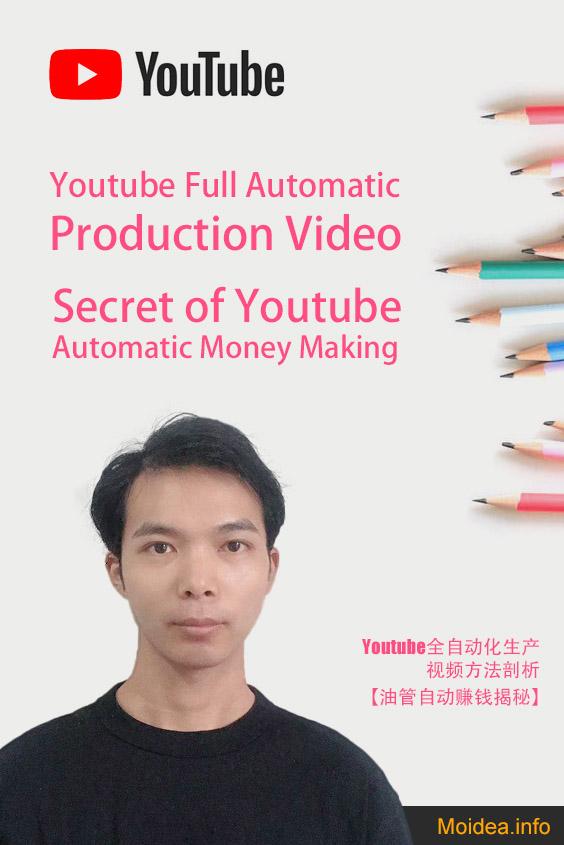 Youtube Full Automatic Production Video(Secret of Youtube Automatic Money Making)